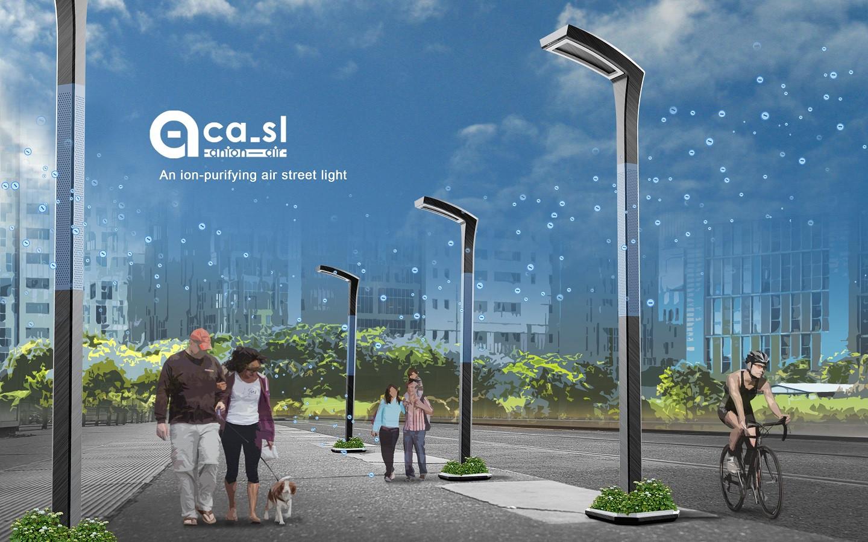 Anion air street light