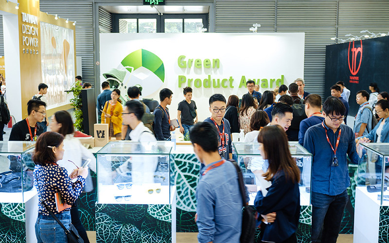 Green Product Award Messe China